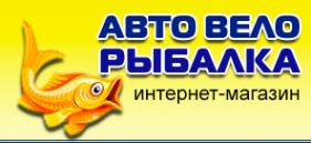 Логотип компании Магазин товаров для рыбалки