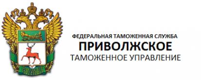 Логотип компании Приволжская оперативная таможня
