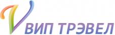 Логотип компании Vip Travel