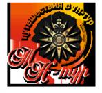 Логотип компании ТН-тур