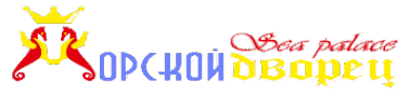Логотип компании Морской дворец