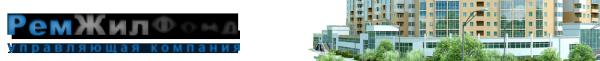 Логотип компании РЖФ