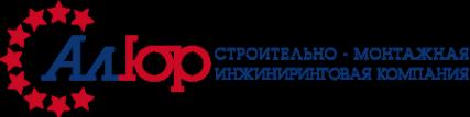 Логотип компании АлЮр
