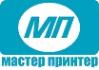 Логотип компании Мастер Принтер