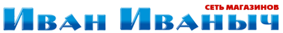 Логотип компании Иван Иваныч