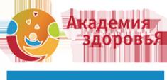 Логотип компании Академия здоровья