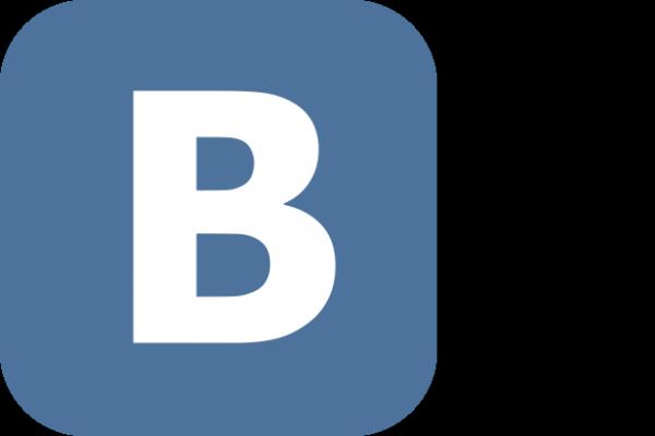 Логотип компании Волготрансгаз