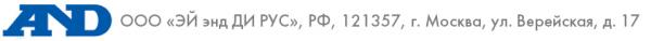 Логотип компании ЭЙ энд ДИ РУС