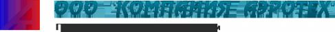 Логотип компании АЭРОТЕХ