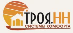 Логотип компании Троя-НН