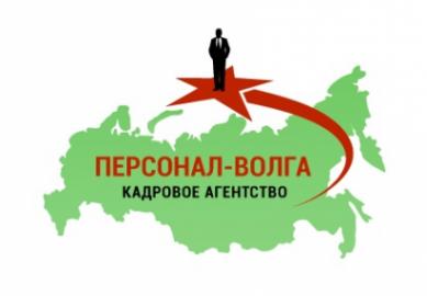 Логотип компании Персонал-Волга