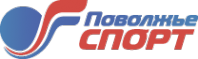 Логотип компании Поволжье-спорт
