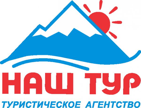 Логотип компании Слетать.ру