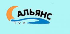 Логотип компании Альянс-Тур