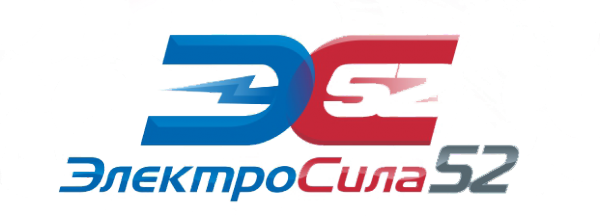 Логотип компании Электросила 52