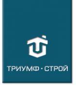 Логотип компании Триумф-Строй