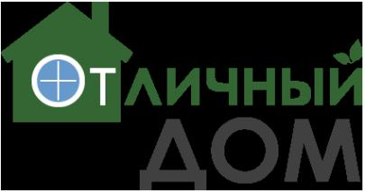 Логотип компании Отличный дом