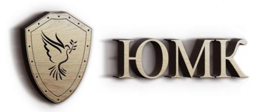 Логотип компании Юридическая медицинская консультация