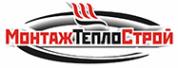 Логотип компании Монтаж Тепло Строй