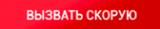 Логотип компании Доктор 03
