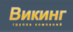 Логотип компании Викинг