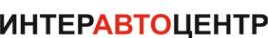 Логотип компании ИнтерАвтоЦентр