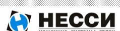 Логотип компании НЕССИ