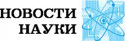 Логотип компании НИЖКОММСВЯЗЬ