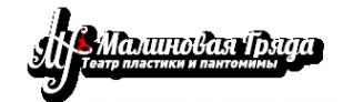 Логотип компании Малиновая гряда