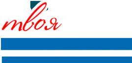 Логотип компании Твоя сантехника