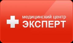 Логотип компании Медицинский центр ЭКСПЕРТ