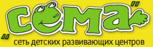 Логотип компании Сёма