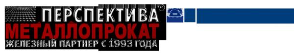 Логотип компании ПЕРСПЕКТИВА