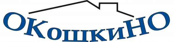 Логотип компании Окошкино