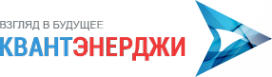 Логотип компании Квант-Энерджи