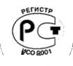 Логотип компании Жилстройресурс АО