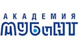 Логотип компании Старт-логистик